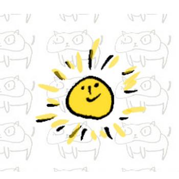 ごきげんな太陽のイラスト | ゆるくてかわいい無料イラスト素材屋「ぴよたそ」