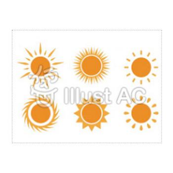 太陽イラスト/無料イラストなら「イラストAC」