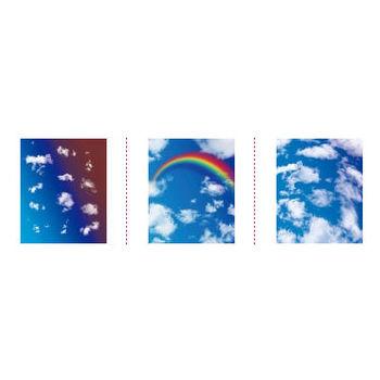 「雲」イラスト無料