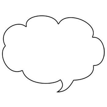 吹き出しイラスト「雲型」- 無料のフリー素材
