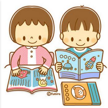 【クリップアート】読書の秋・本を読むこどものイラスト1 : 子供と動物のイラスト屋さん(イラストレーターわたなべふみ)のブログ