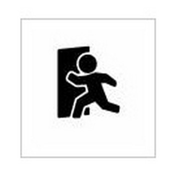 防災訓練|シルエット イラストの無料ダウンロードサイト「シルエットAC」