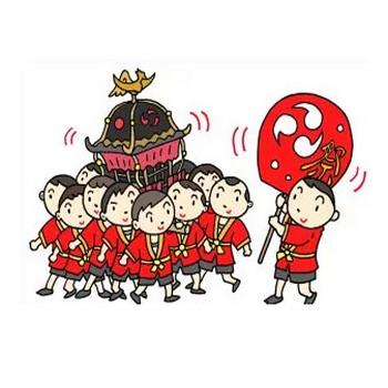 「秋祭り・村祭り・お神輿・法被・大団扇」のイラスト
