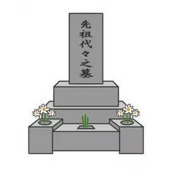お墓のイラスト素材 | Illustrator無料ベクター素材BB
