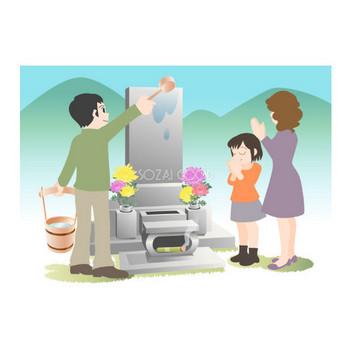 かわいい家族でお墓参り「お墓の水かけ」無料 フリー34578 | 素材Good