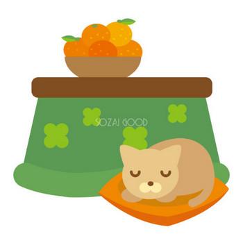 冬 かわいいイラスト 無料 フリー「こたつとミカンと猫」34743   素材Good