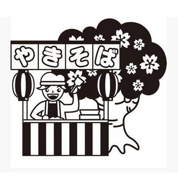 年中行事 屋台(焼きそば)(モノクロ) – 無料で使えるイラスト素材・PowerPointテンプレート配布サイト【素材工場】