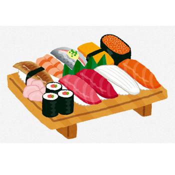 握り寿司の盛り合わせ一人前のイラスト | かわいいフリー素材集 いらすとや