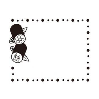 寿司 | 無料イラスト かわいいフリー素材集 フレームぽけっと