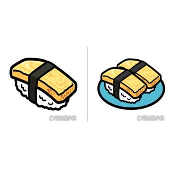 握り寿司(玉子)のイラスト | 素材屋小秋