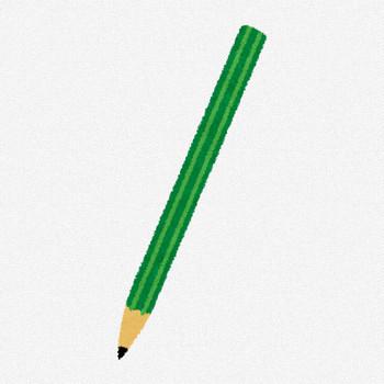 鉛筆のイラスト(文房具) | かわいいフリー素材集 いらすとや