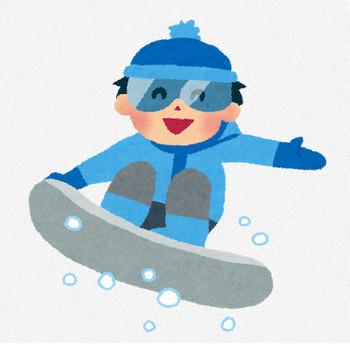 スノーボードのイラスト「男の子」   かわいいフリー素材集 いらすとや