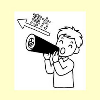 節分・豆まき4/冬の季節・行事/無料イラスト【みさきのイラスト素材】
