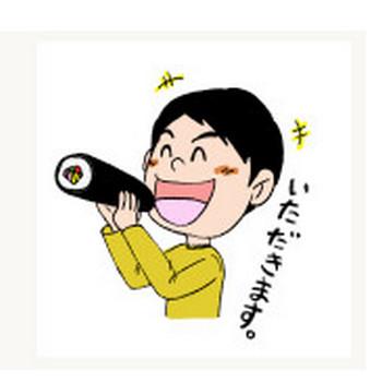 いただきますの声で恵方巻きの太巻き寿司を食べる子ども | 無料イラスト配布サイトマンガトップ