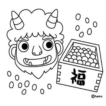 豆まき鬼(ぬりえ) | 子供と動物のイラスト屋さん わたなべふみ