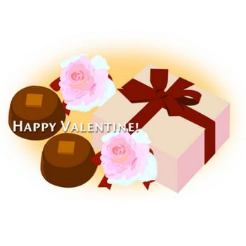 バレンタインのプレゼント イラスト素材 | イラスト素材パラダイス 商用利用無料のイラスト素材