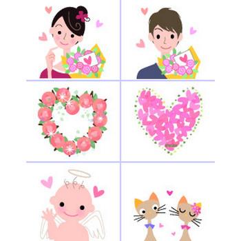 恋愛・バレンタイン・カップル 無料イラスト素材 / イラスト トップページ