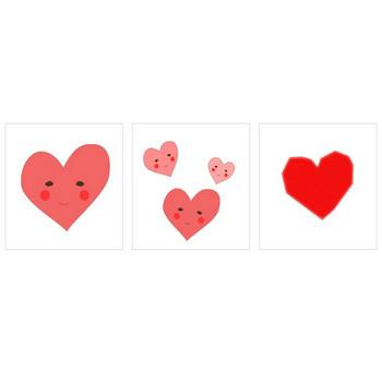 バレンタイン のイラスト<無料> | イラストK