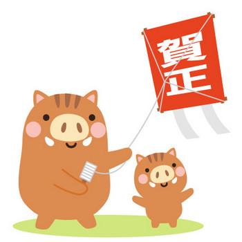 凧揚げをする猪のイラスト | 無料フリーイラスト素材集【Frame illust】