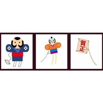 凧揚げ│年賀状素材・イラストの無料ダウンロードなら年賀状AC