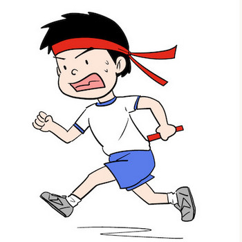 運動会のリレーで走る男の子イラスト | 無料イラスト配布サイトマンガトップ