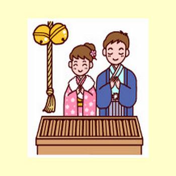 新年・お正月1/冬の行事・季節/無料イラスト【みさきのイラスト素材】