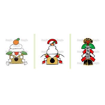 正月飾り・お節 - 無料年賀状イラスト | 年賀状プリント決定版 2019