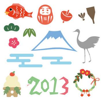 無料で商用利用も可能の年賀状に使えそうなお正月っぽい素材 - GIGAZINE