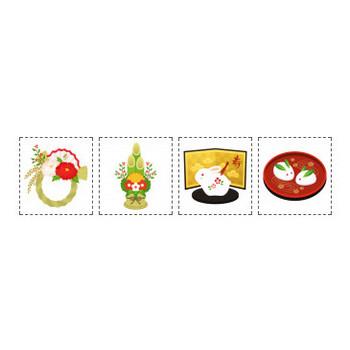 正月 - イラスト素材一覧 | 商用利用可のベクターイラスト素材集「ピクト缶」