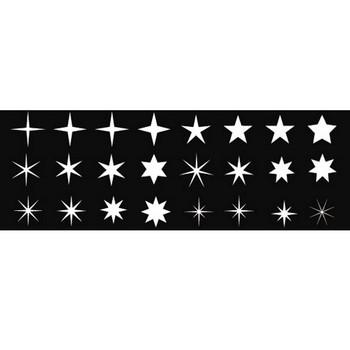 星シルエット | シルエットデザイン