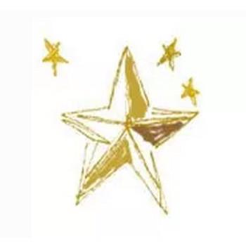 星のイラストのフリー素材:壁紙,パターン;大人可愛いレトロモダンなデザインの星;200pix | webデザイン,ホームページ制作素材 tigpig