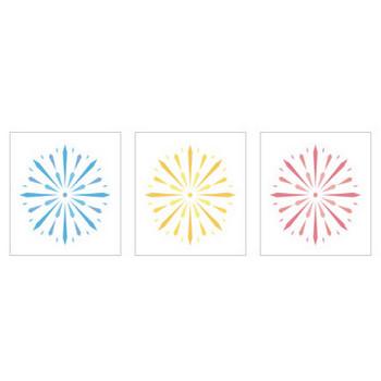 花火 – 無料で使えるイラスト素材・PowerPointテンプレート配布サイト【素材工場】