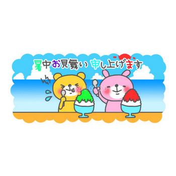 かき氷 うさぎ&くま 無料イラスト【アニメーション】 | 素材Good