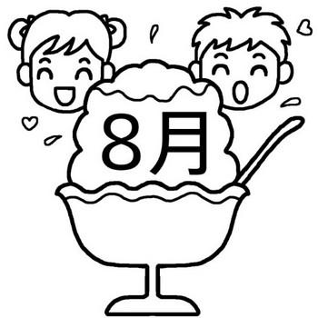 かき氷(白黒)/8月タイトル無料イラスト/夏の季節・行事素材