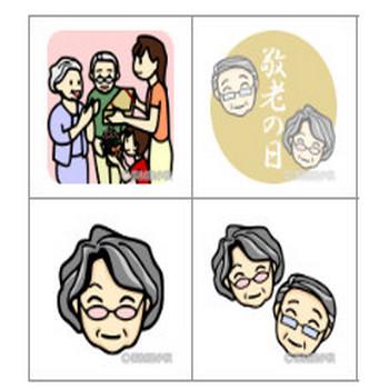 1/3 9月のイラスト | 素材屋小秋