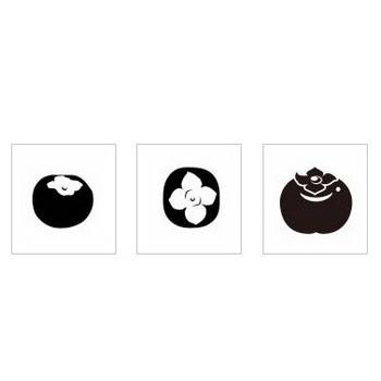 柿 シルエット イラストの無料ダウンロードサイト「シルエットAC」