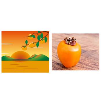 柿(カキ) - GAHAG | 著作権フリー写真・イラスト素材集