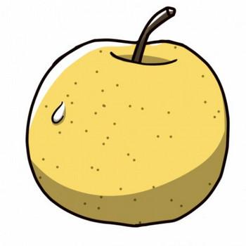 梨のイラス - 無料イラストのIMT 商用OK、加工OK