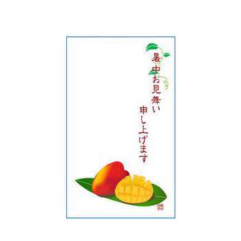 暑中見舞いハガキ:イラストを無料配布!沖縄素材