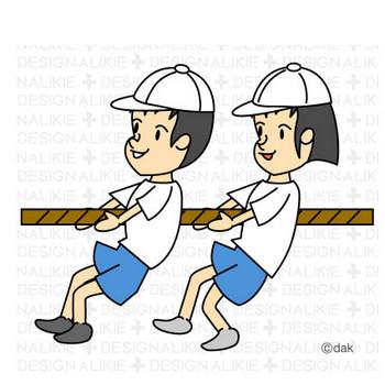 運動会で綱引きする小学生の無料イラスト素材|dakIMG