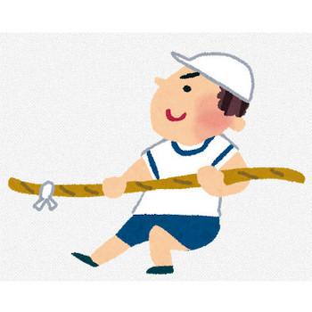 運動会のイラスト「綱引き・白組」 | かわいいフリー素材集 いらすとや