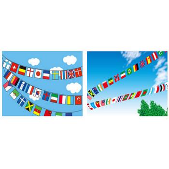 万国旗 - GAHAG | 著作権フリー写真・イラスト素材集