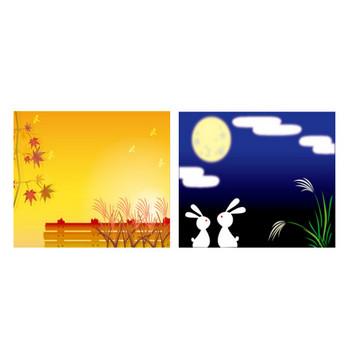 薄(ススキ) - GAHAG | 著作権フリー写真・イラスト素材集