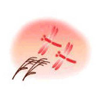 介護現場で使えるフリーイラスト集・すすきと赤とんぼ【MY介護の広場】