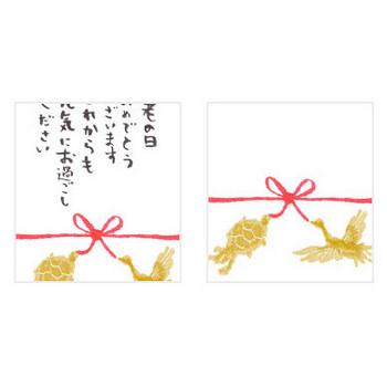 敬老の日の無料メッセージカード|さきちん絵葉書
