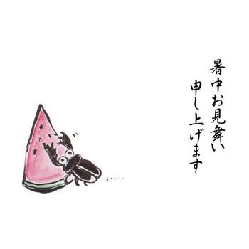 スイカを食べるクワガタのイラスト|さきちん絵葉書