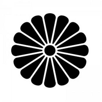 菊紋のシルエット | 無料のAi・PNG白黒シルエットイラスト
