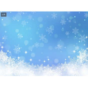 【無料】雪関連(雪の結晶/雪合戦/雪だるま/雪うさぎ等)のイラスト | かわいい無料イラスト・イラストの描き方