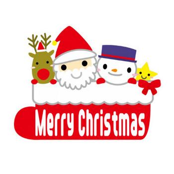 クリスマスブーツ(トナカイ・サンタ・雪だるま)の無料イラスト