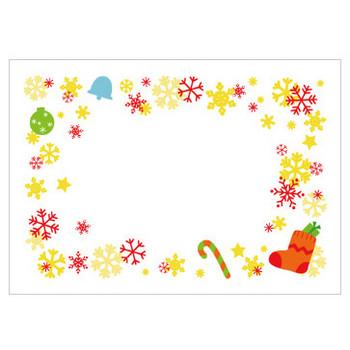クリスマスカード【ブーツと雪の結晶】 無料ダウンロード|幼児教材・知育プリント|ちびむすドリル【幼児の学習素材館】